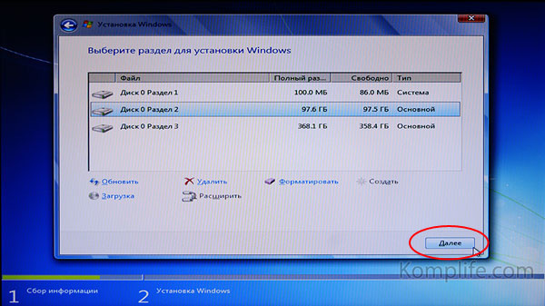 Как сделать диск для переустановки windows