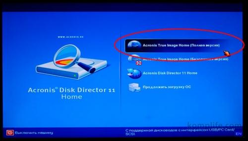 Как сделать так чтобы все версии виндовс были на одном диске