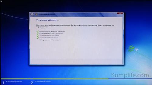 Установка Windows 7 продолжается