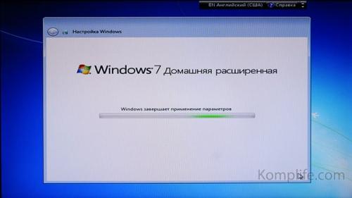 Windows завершает приминение параметров